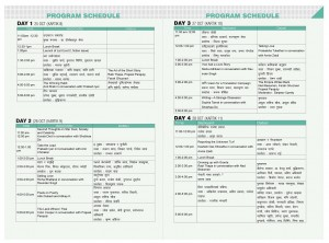 Ncell Nepal Literature Festival 2013 schedule