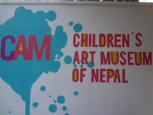 Children's Art Museum of Nepal