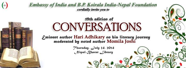 Conversations program at Nepal Bharat Library Sundhara