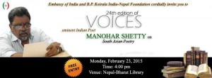 24th edition of Voices
