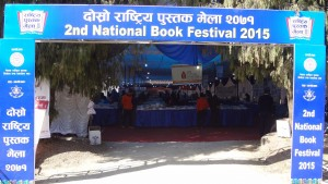 2nd National Book Festival 2015