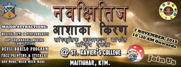 Special event at St. Xavier's College