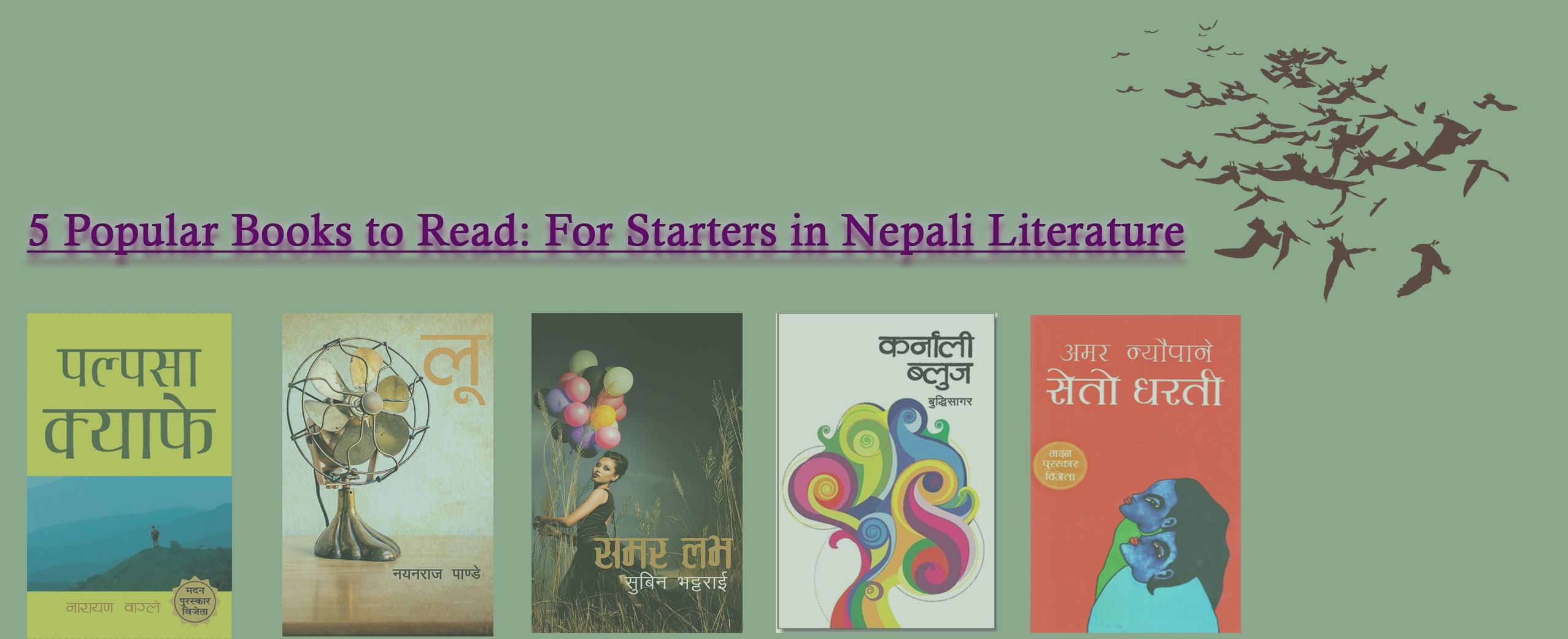5 Popular Books To Read For Starters In Nepali Literature Nepali Bytes