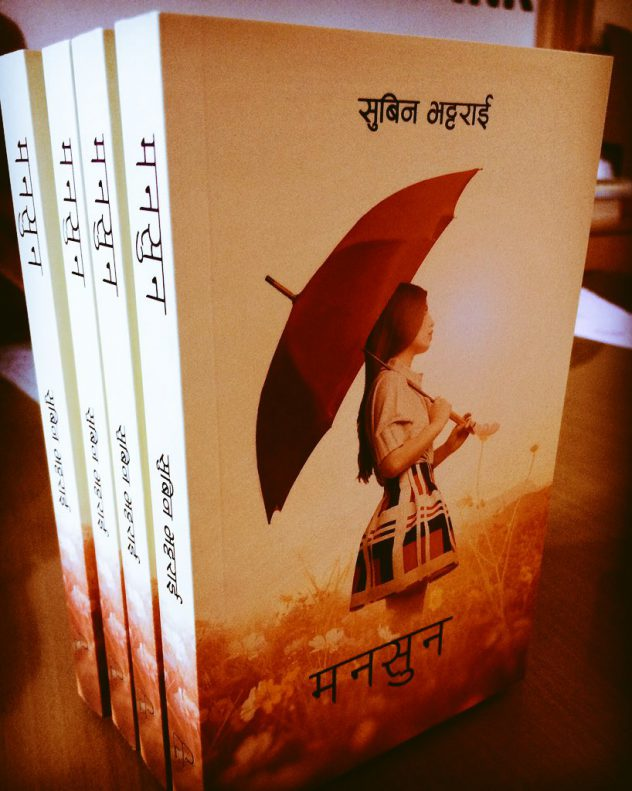 Monsoon- SUbin Bhattarai