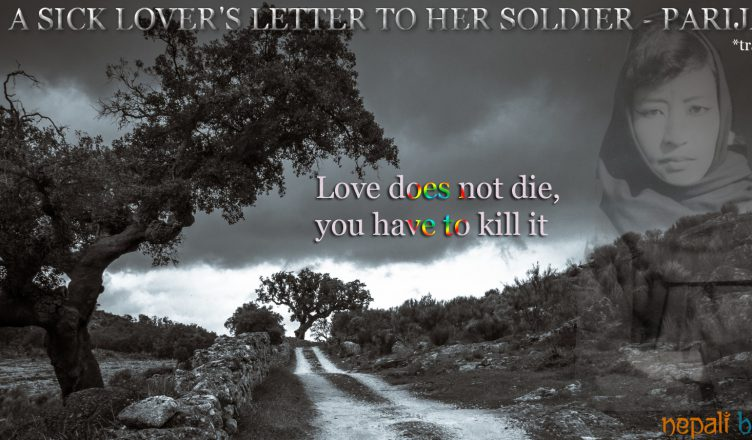 A SICK LOVER'S LETTER TO HER SOLDIER - PARIJAT
