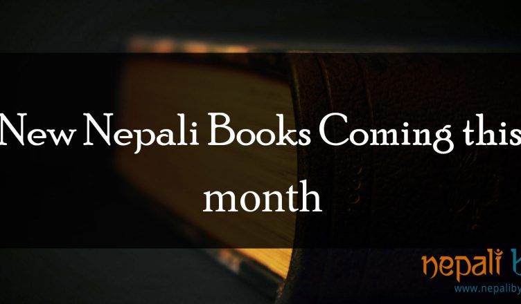 New Nepali books coming this month