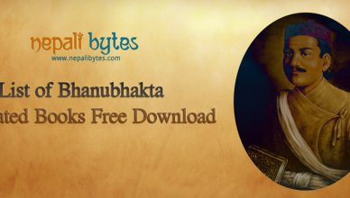Bhanubhakta related books Free Download
